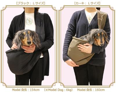 16ss-sling-1a.jpg