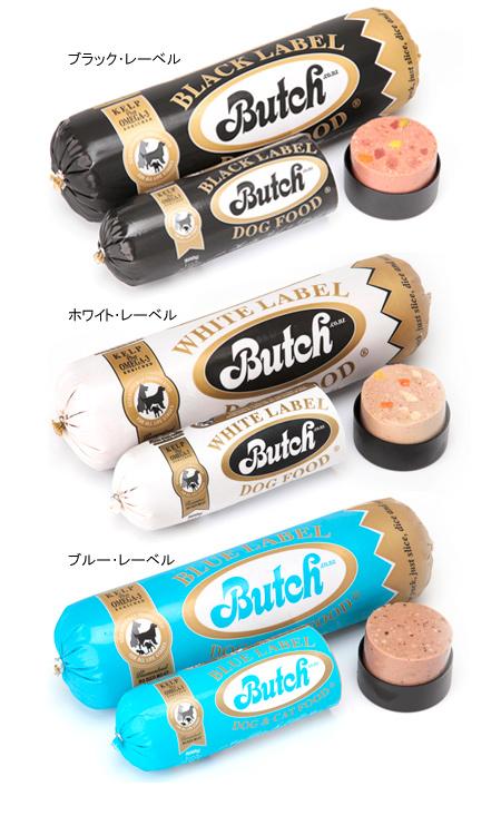 butch3.jpg