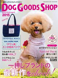 cover_dgs023_l.jpg