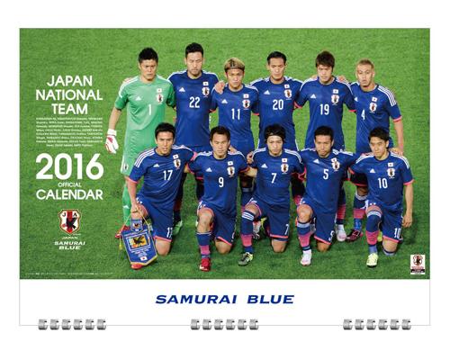 jfa-calendar2016-top.jpg