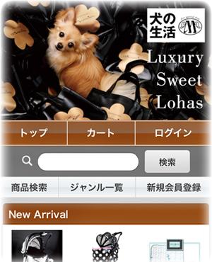 mobile-top.jpg
