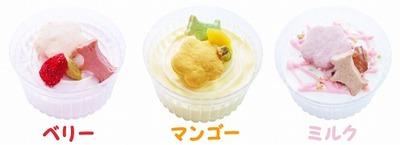 o-sweetsmoose3-600.jpg