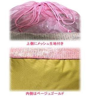 otty-tweedbag-pink-meshu1.jpg