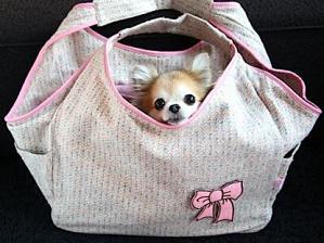otty-tweedbag-pink1.jpg