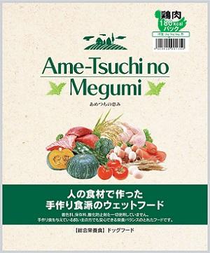 packagechicken180.jpg