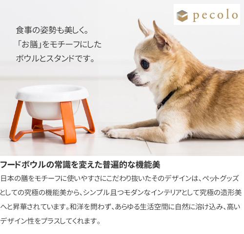 pecolo-foodstand-s1.jpg