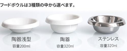 pecolo-foodstand-s3.jpg