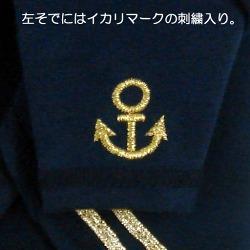 sailorshishu250.jpg