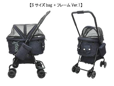 tenshi-denimbandit3a.jpg